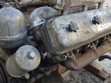 Двигатель ямз-238 Б/У